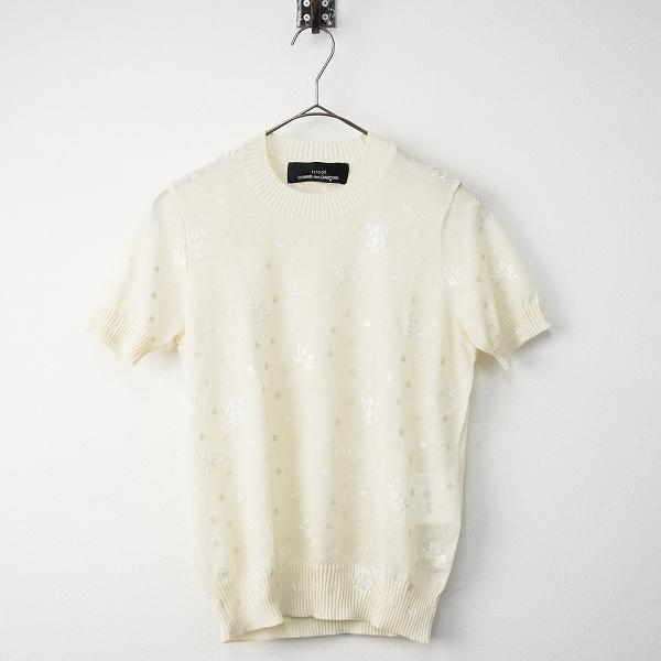 美品 tricot COMME des GARCONS トリココムデギャルソン AD2018 フラワー刺繍 半袖 ウール クルーネック ニット/トップス【2400011487865】