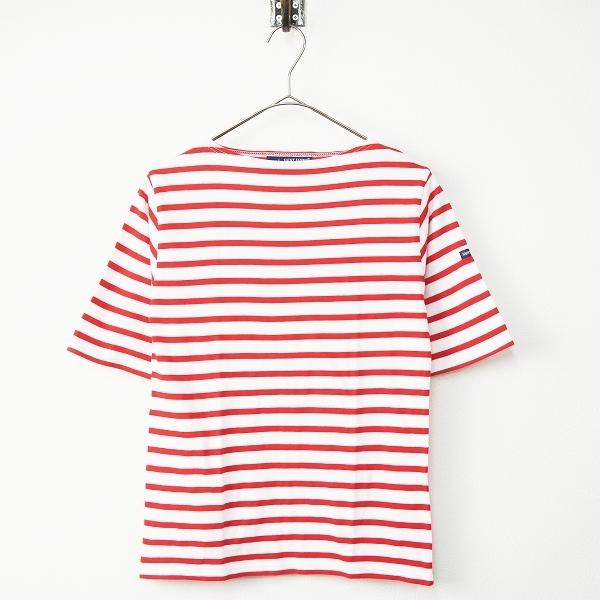 美品 SAINT JAMES セントジェームス PIRIAC ピリアック ボーダー ボートネック Tシャツ /ホワイト×レッド トップス【2400011487995】