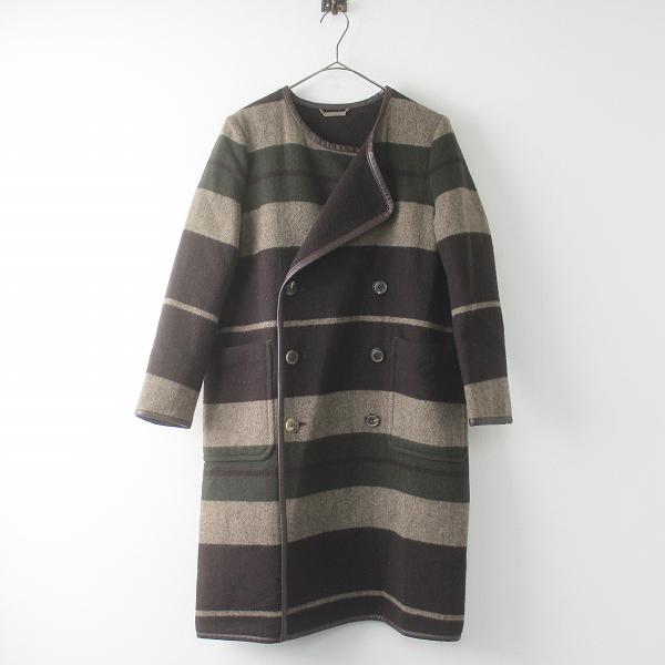 定価6.5万円 beautiful people ビューティフルピープル fat border shaggy no-collar coat ノーカラーコート 36/ 茶系【2400011489203】
