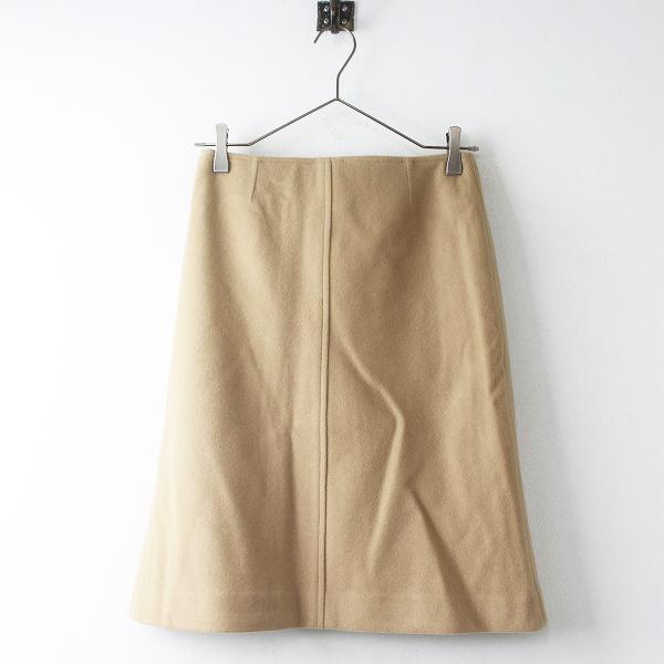 【オータムセール】J&M Davidson ジェイアンドエムデヴィッドソン ウール カシミヤ 台形スカート 38/ベージュ ボトムス ジップフライ【2400011490216】