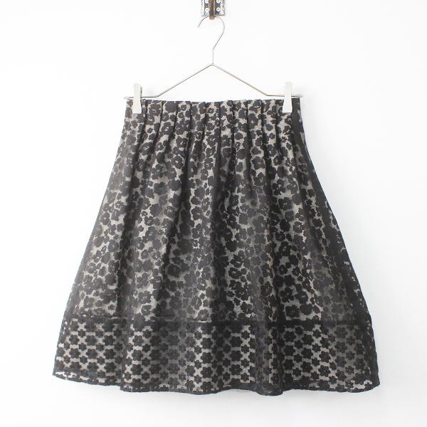 美品 TOCCA トッカ 2015 SKTOGA0010 DELPHINE スカート フラワー 刺繍 0/ブラック ボトムス ウエストゴム【2400011491244】