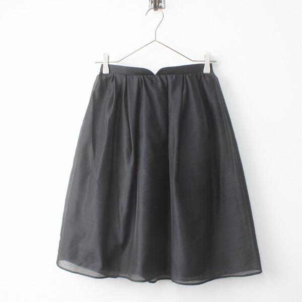 TOCCA トッカ 2017SS SKTOHM0590 LAUNDRY LINE ETHEREAL スカート 0/ブラック 黒 ボトムス 無地【2400011491268】