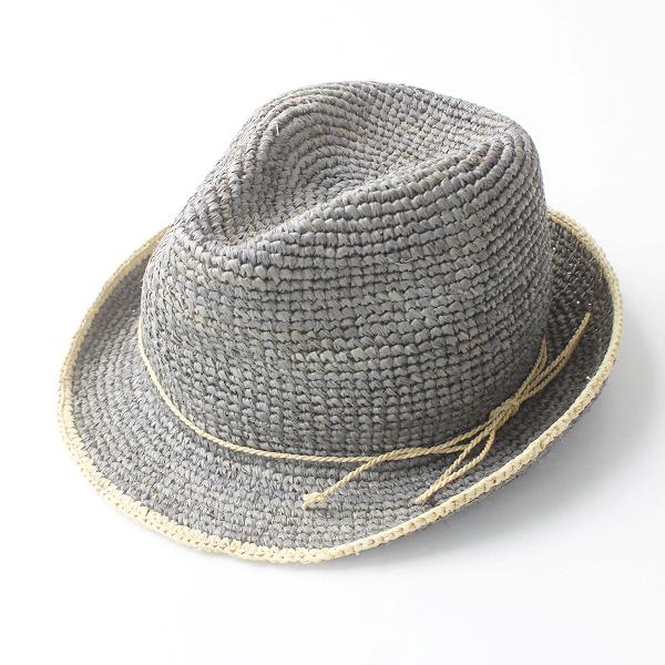 未使用品 studio CLIP スタジオクリップ 天然 ラフィア ハット F/グレー 小物 アクセサリー 帽子【2400011492203】