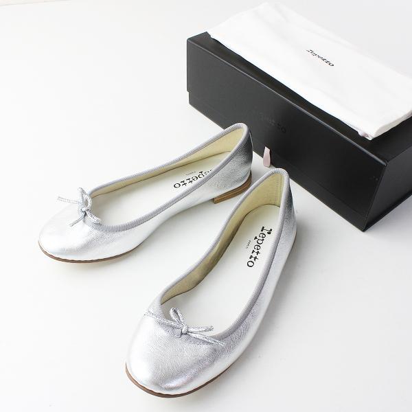 新品 repetto レペット Cendrillon メタリック バレエシューズ 37/シルバー 靴 くつ フラット ラウンドトゥ【2400011492401】
