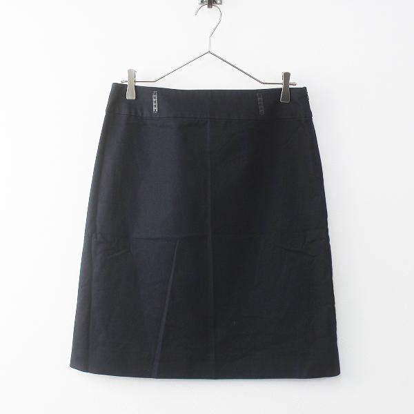 FENDI フェンディ ベーシック スカート 42///ダークネイビー ボトムス【2400011492845】
