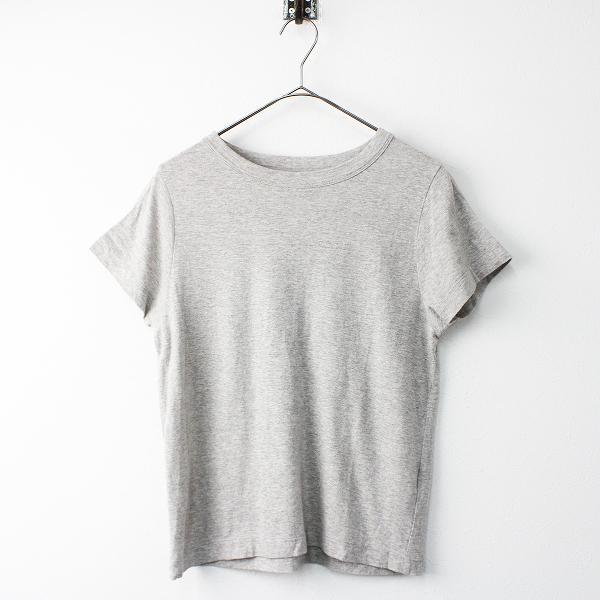 marble SUD マーブルシュッド コットン リヨセル プレーン Tシャツ/グレー系 トップス【2400011493255】