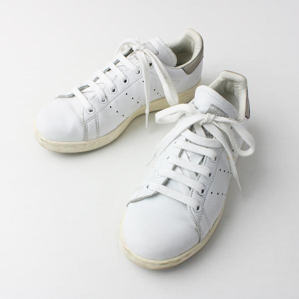 adidas originals アディダスオリジナルス S75075 STAN SMITH スタンスミス 22.5/ホワイト グレー 白 靴 シューズ【2400011493521】