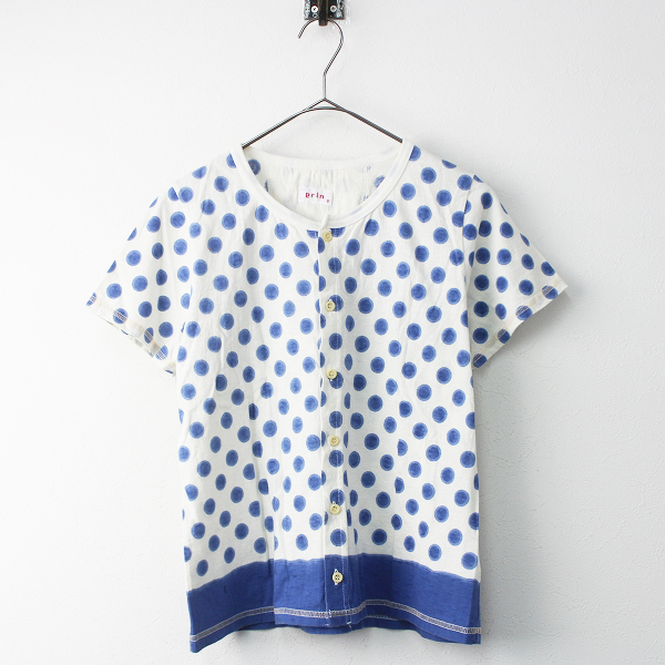 grin グリン ドット プリント Tシャツ カーディガン 2/ホワイト × ネイビー トップス 半袖 羽織り【2400011494412】