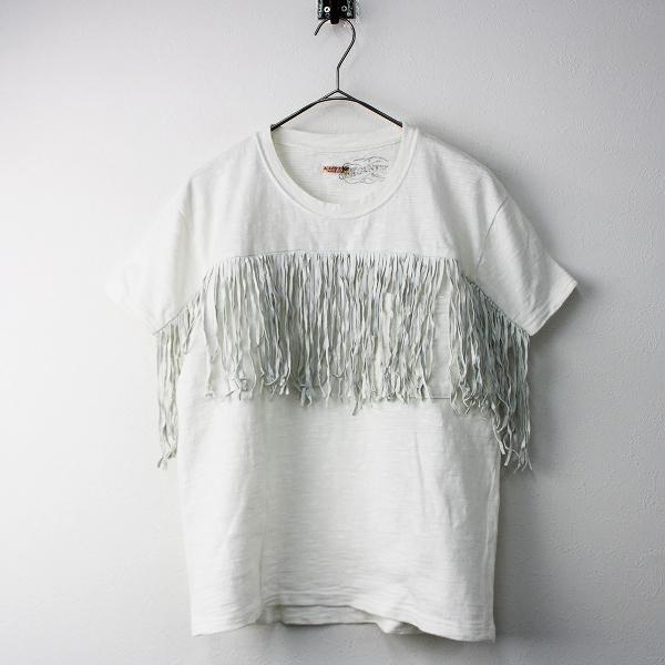 KAPITAL KOUNTRY キャピタルカントリー レザー フリンジ デザイン Tシャツ M/オフホワイト トップス【2400011494467】