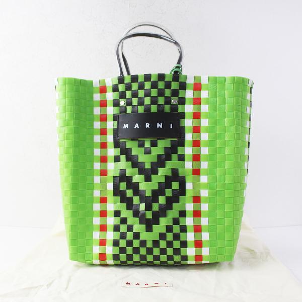 MARNI MARKET マルニ マーケット ピクニック バッグ L/グリーン かばん BAG 鞄【2400011496188】