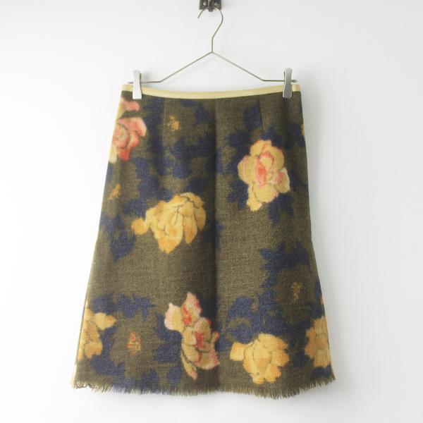 Pal'las Palace パラスパレス フラワー プリント 縮絨ウール 台形 スカート 3/カーキ ボトムス フリンジ【2400011499714】