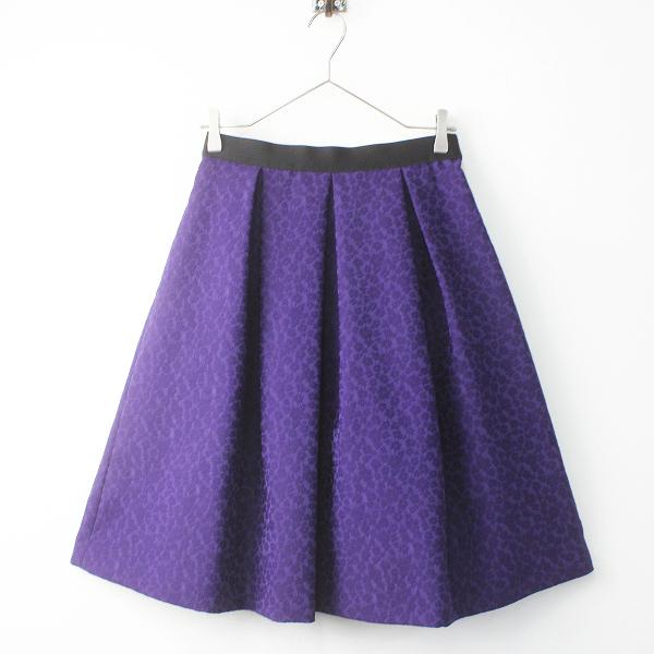 極美品 2018 M'S GRACY エムズグレイシー 817532 Jacquard Flower Skirt ジャガード フラワー スカート 38/パープル【2400011500199】