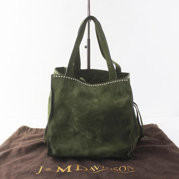 【値下げ】定価18.3万 J&M Davidson ジェイアンドエムデヴィッドソン BELLE S WITH STUDS スエード スタッズ トート バッグ/鞄【2400011500830】