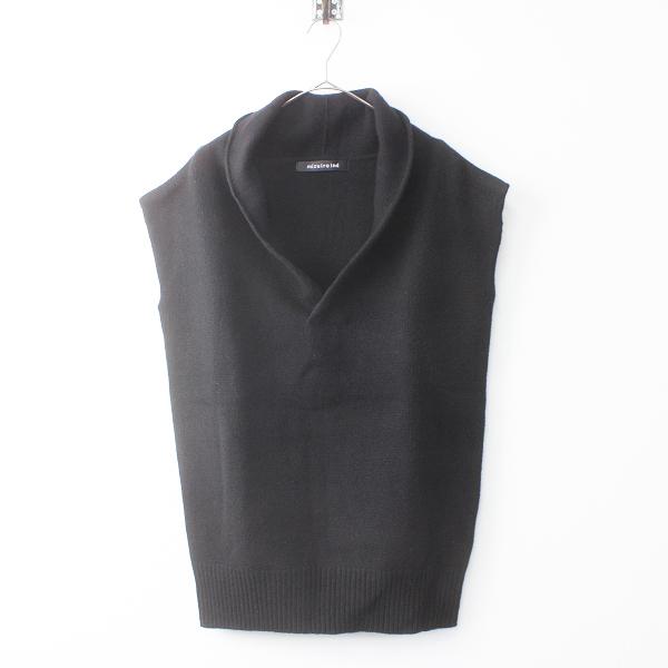 mizuiro ind ミズイロインド ディープ Vネック ベスト/ブラック ニット セーター ワイド ショールカラー【2400011502018】