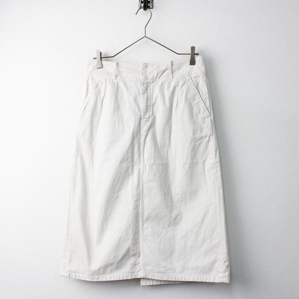 45R フォーティーファイブ コットン フレア ワーク スカート 2/ホワイト ジップフライ 台形 ボトムス【2400011503763】