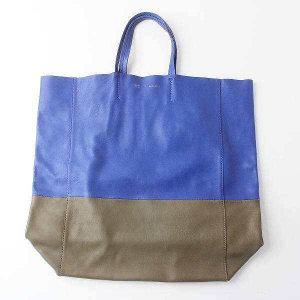 CELINE セリーヌ ホリゾンタル カバ バイカラー レザー トートバッグ/ブルー ブラウン かばん BAG 鞄【2400011504388】