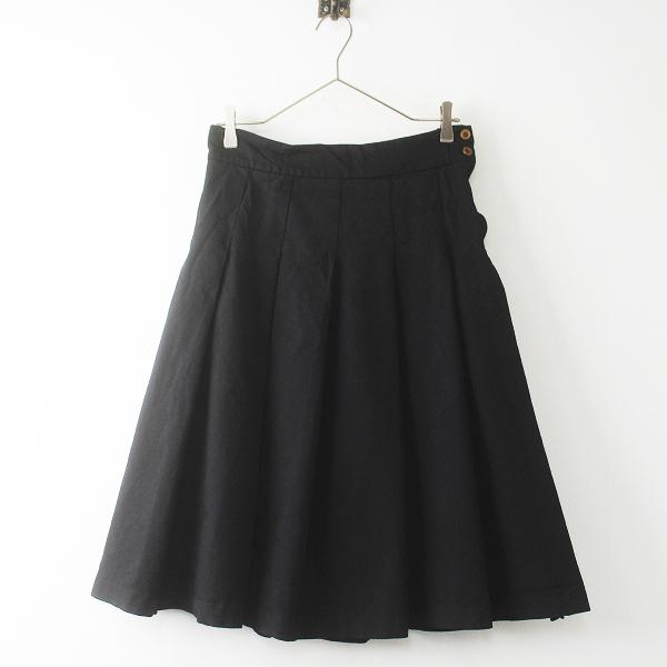 コムコム COMME des GARCONS コムデギャルソン ポリ縮絨 プリーツ スカート XS/ブラック サイドジップ ミモレ丈【2400011504760】