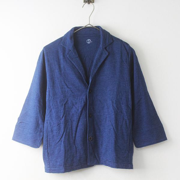 45R フォーティーファイブ インディゴ染め コットン テーラード ジャケット 3/アウター 上着 羽織り カットソー【2400011507785】