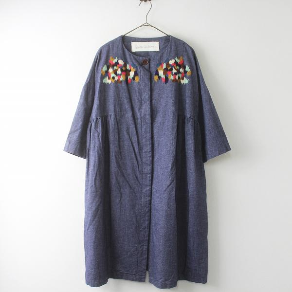 新品 l'atelier du savon アトリエドゥサボン 2017AW 刺繍入り ノーカラー ワンピース コート F /インディゴ【2400011508249】