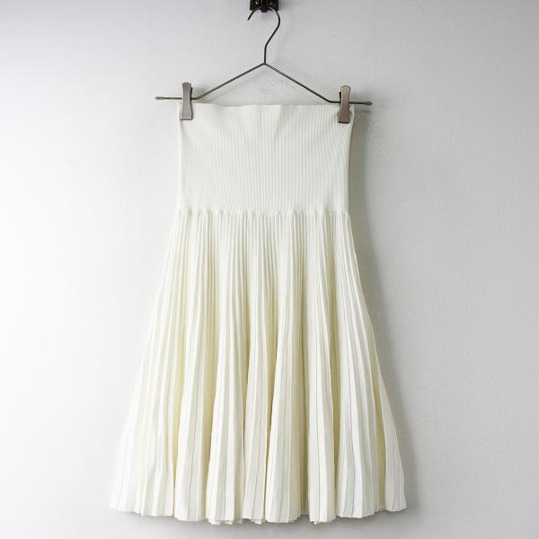 最高級 国内正規品 HERMES エルメス コットンシルクニットプリーツスカート 34 ホワイト ///【2400011509536】