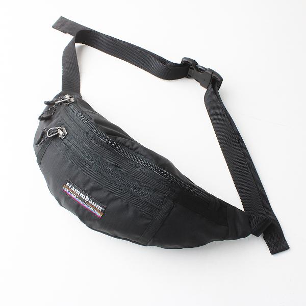 美品 STAMMBAUM シュタンバウム 2019SS Belt Bag (S) ベルト バッグ/クロ ブラック かばん BAG 鞄 ボディバッグ【2400011509710】
