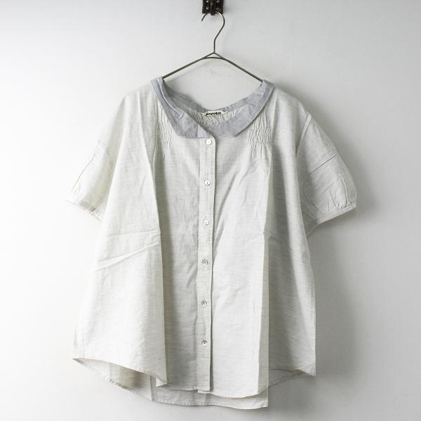 tumugu ツムグ シャーリング スモールカラー ワイド ブラウス F/ライトグレー 羽織り シャツ ショートスリーブ【2400011512239】