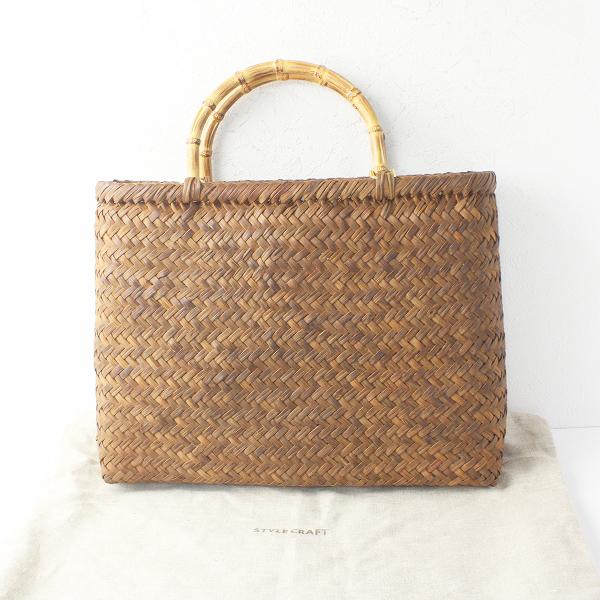 【スプリングセール】山ぶどう 竹持ち手 網代編み かご バッグ/ブラウン 小物 鞄 手提げ【2400011512703】