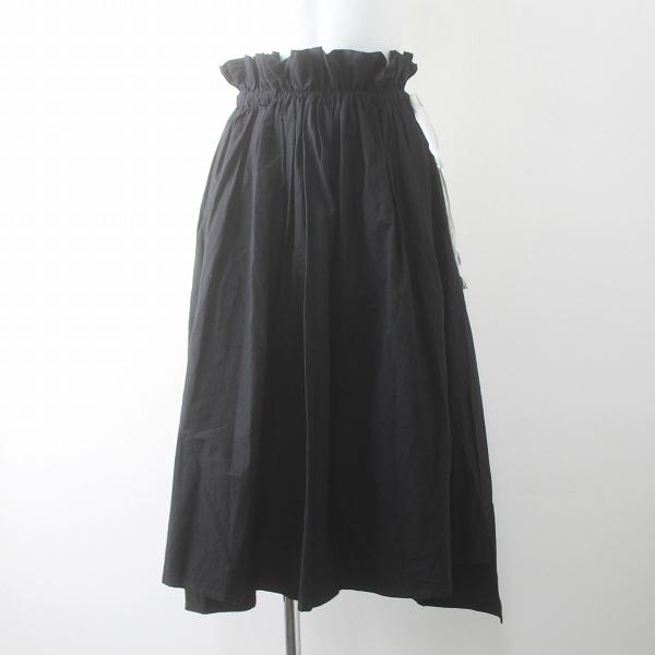 美品 2019SS 定価1.6万 michirico ミチリコ Asymmetry skirt アシンメトリー スカート M/ブラック ボトムス【2400011515094】