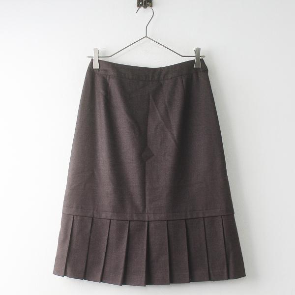 NEWYORKER ニューヨーカー 裾切替 プリーツ ウール スカート 64-91/ダークブラウン ボトムス【2400011516121】