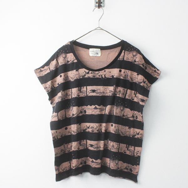 marble sud マーブルシュッド ムーミン ボーダー Tシャツ F/ブラウン ブラック トップス カットソー【2400011520494】