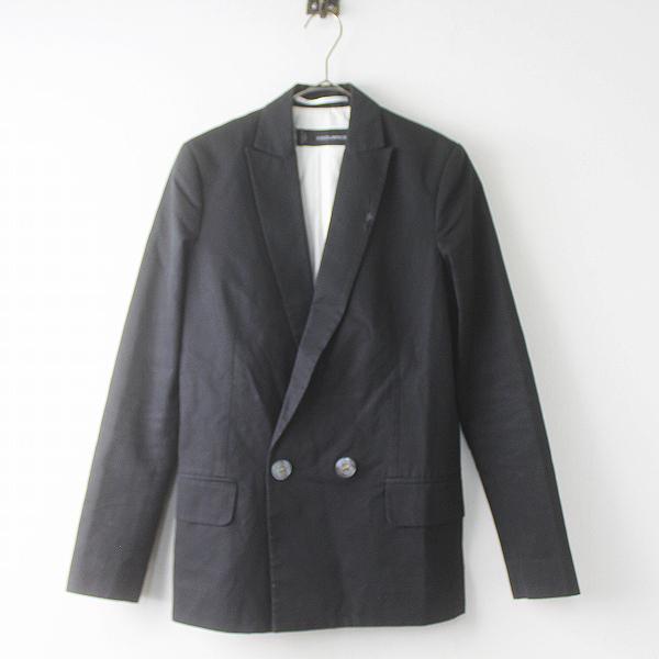 DSQUARED2 ディースクエアード ダブルボタン ロング ジャケット 40/ブラック アウター 上着 長袖【2400011522306】