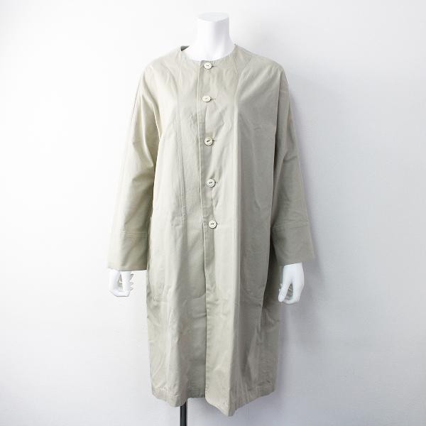 ARTS&SCIENCE アーツアンドサイエンス Long ballon coat ノーカラー ロング バルーン コート 1/サンドベージュ 【2400011524942】
