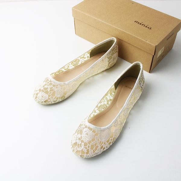 minia ミニア レース 刺繍 フラット シューズ L / ベージュ バレエシューズ 靴 【2400011526076】