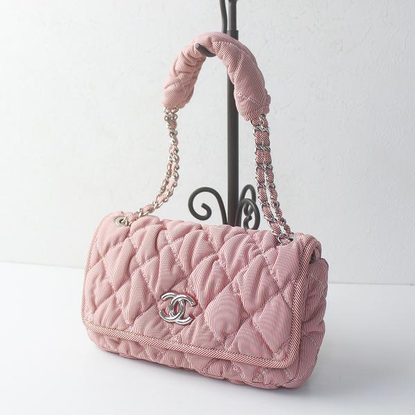 CHANEL シャネル 2010クルーズライン マトラッセ バブルキルト ハンドバッグ ストライプ/鞄 BAG かばん【2400011526694】