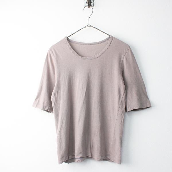 nest Robe ネストローブ コットン リネン Tシャツ/ブラウン系 トップス 無地 半袖【2400011527769】