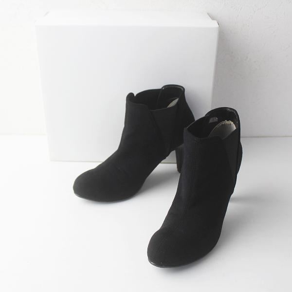 DURAS デュラス サイドゴア スエード ショート ブーツ S/ブラック ヒール【2400011527844】