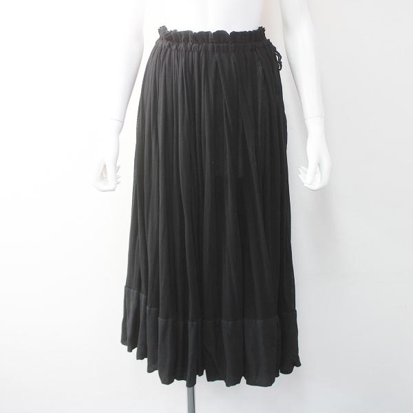 美品 Yohji Yamamoto ヨウジヤマモト コットン ギャザー フレア スカート 2/ブラック クロ ボトムス ウエストゴム【2400011528070】