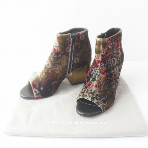 未使用品 FABIO RUSCONI ファビオルスコーニ VELLUTO CHIC DESIGN フローラル オープントゥ ベロア ショートブーツ 36/靴【2400011529893】