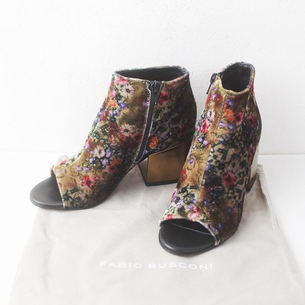 美品 FABIO RUSCONI ファビオルスコーニ VELLUTO CHIC DESIGN フローラル オープントゥ ベロア ショートブーツ 36/靴【2400011529909】