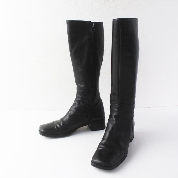 MARGARET HOWELL idea マーガレットハウエル アイデア スクエアトゥ ロング ブーツ 22/ブラック 小さいサイズ【2400011530271】