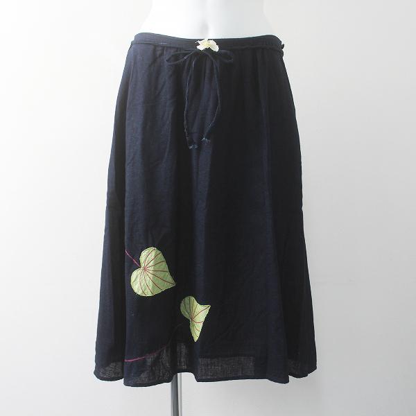 Pal'las Palace 十日 パラスパレス トオカ リーフ刺繍 インディゴ フレア スカート 3/ネイビー ボトムス ジップフライ【2400011530998】