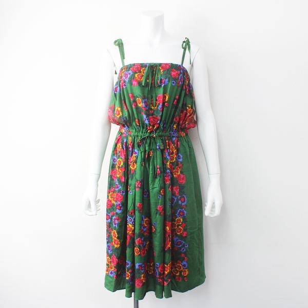 極美品 定価3.2万 Jane Marple Dans Le Salon ジェーンマープルドンルサロン フラワーワンピース M / グリーン ロング丈【2400011533111】