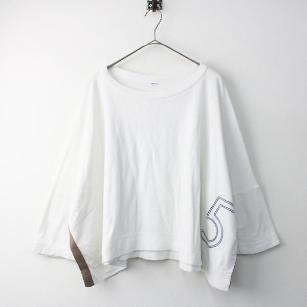 2019SS 春夏 定価2.8万 45R フォーティーファイブ パイルのビッグ Tシャツ 0/45rpm ホワイト トップス【2400011533623】