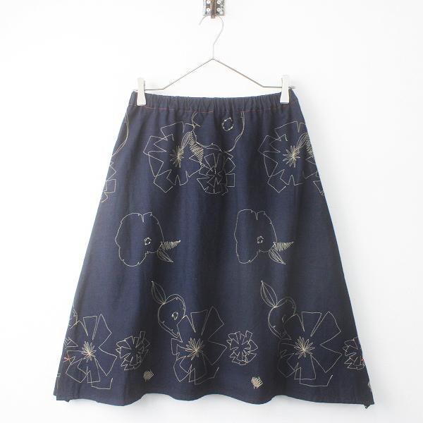 Pal'las Palace パラスパレス インディゴ染め フラワー 刺繍 Aライン スカート 0/コン ウエストゴム【2400011533869】