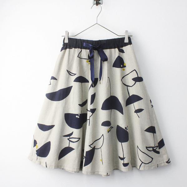 Pal'las Palace パラスパレス コットン ウエスト リボン フレア スカート 0/キナリ ウエストゴム 膝下【2400011533876】