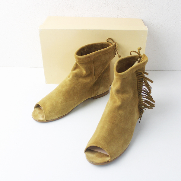 FABIO RUSCONI ファビオルスコーニ スエード オープントゥ ショート ブーツ 37/キャメル くつ 靴 シューズ【2400011534019】