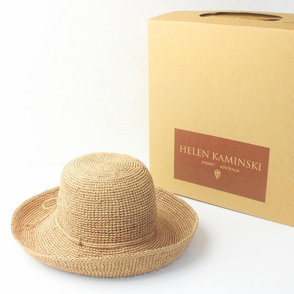 極美品 Helen Kaminski ヘレンカミンスキー LOMBARDY ロンバルディ ラフィアハット/ナチュラル 帽子【2400011535382】