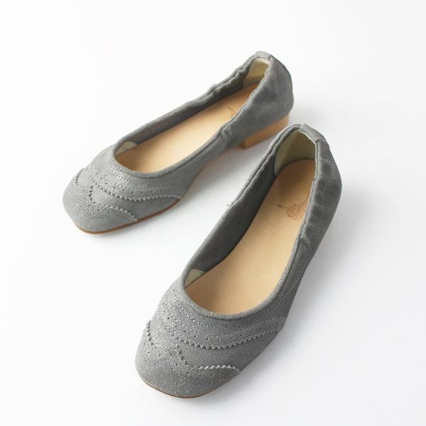 FEU D'UN PHARE フーダンファール スエード フラット パンプス 37/グレー シューズ 靴【2400011538857】