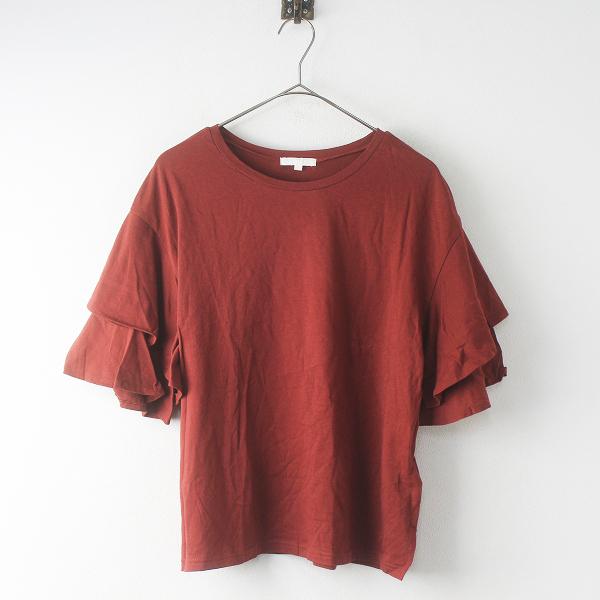 studio CLIP スタジオクリップ コットン フレアスリーブ カットソー M/エンジ プルオーバー Tシャツ 2段フリル【2400011538994】
