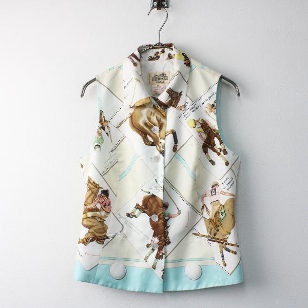 海外正規品 HERMES エルメス 馬柄 プリント シルク 襟付き ジレ ベスト 42/アイボリー 上着 トップス【2400011539663】